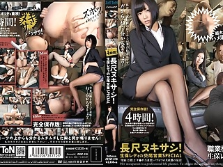 japanese jav censored Youjizz Porn